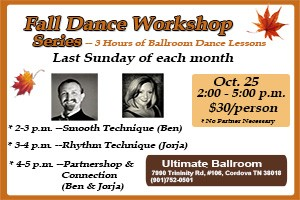 Fall Dance Workshop Series - October 2015